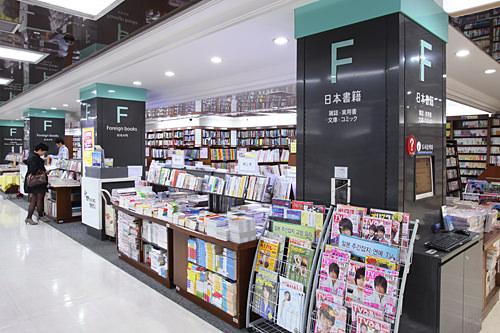 F区域の中でも比較的広い日本書籍コーナー