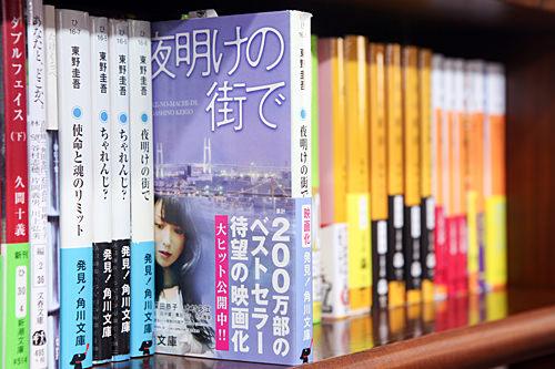 文庫は出版社、著者名ごとに並び手に取りやすい