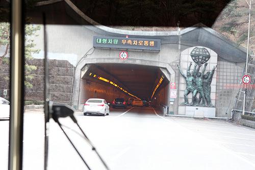 南山トンネル