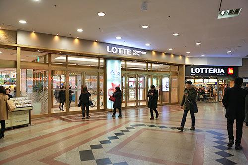 ロッテ百貨店入口