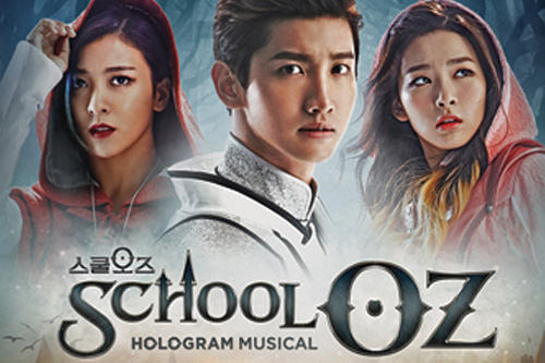 「SCHOOL OZ」ポスター