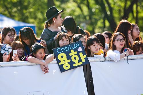 「CNBLUE・ヨンファ♡」