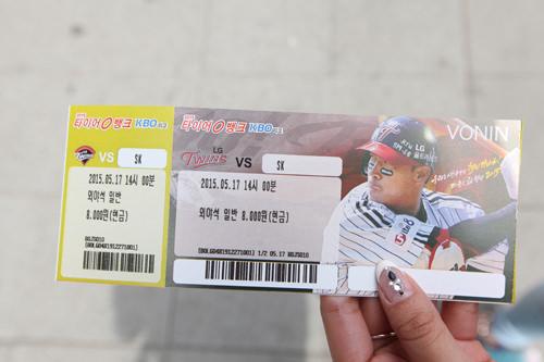 チケットは8、000ウォン~とお安め!