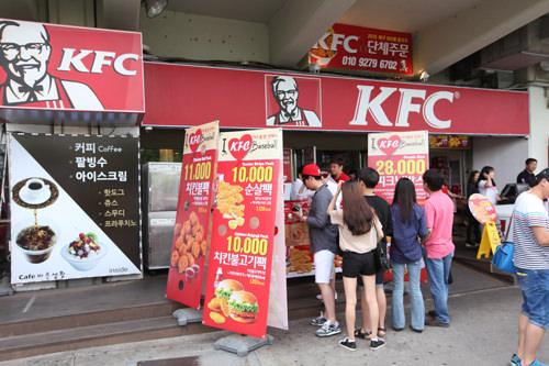 日本でもお馴染みケンタッキーフライドチキン(KFC)も