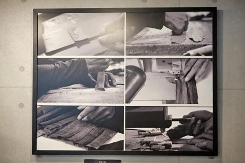 うなぎ皮製品の加工工程