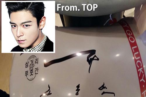 BIGBANGのT.O.P
