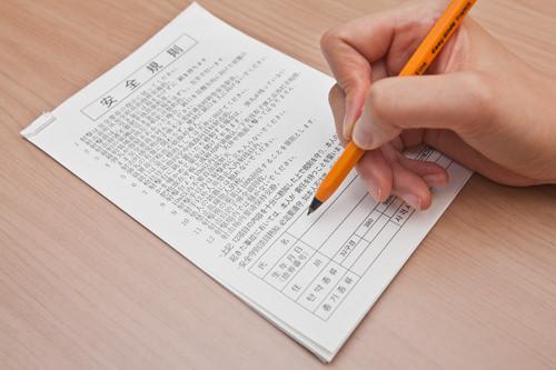 1.楽しく遊ぶためには安全規則は厳守!用紙に氏名を記入し、注意事項を確認します。