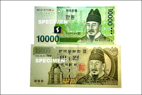 一 万 ウォン は 日本 円 で いくら 100万ウォンは日本円でいくらか?200万ウォンは何円か?300万ウォンは...
