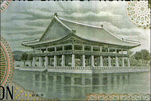 旧紙幣の慶会楼