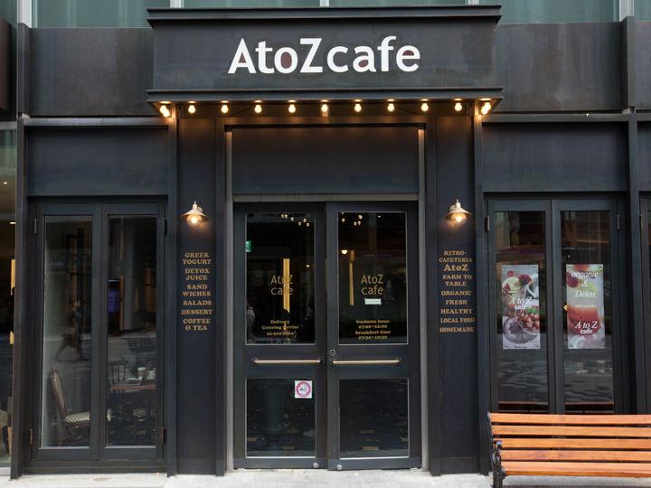 カフェ「AtoZ cafe」