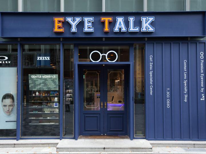 眼鏡店「EYE TALK」