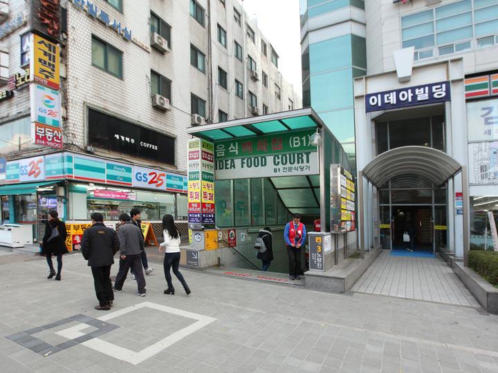 1.地下鉄1号線鷺梁津(ノリャンジン、Noryangjin)駅3番出口を出て直進します。