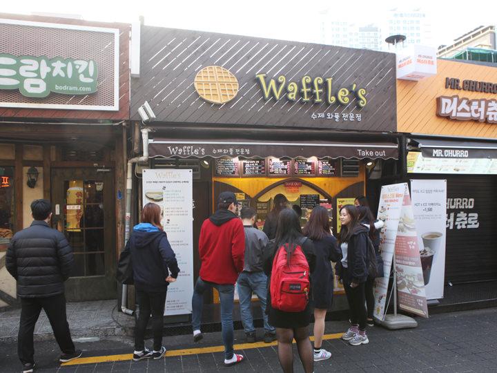 Waffle's営業時間:12:00~24:00(地図緑1)