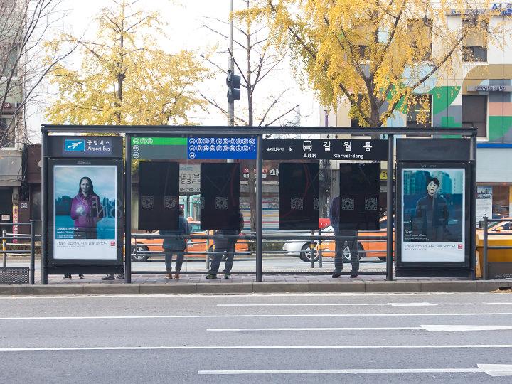 1.仁川国際空港から6001番の空港リムジンバスに乗車。ホテル前で下車