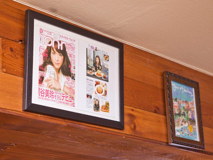 日本の雑誌でも紹介されています