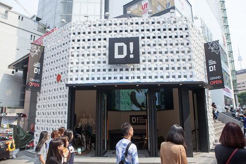 ファッションモール「D!MALL」