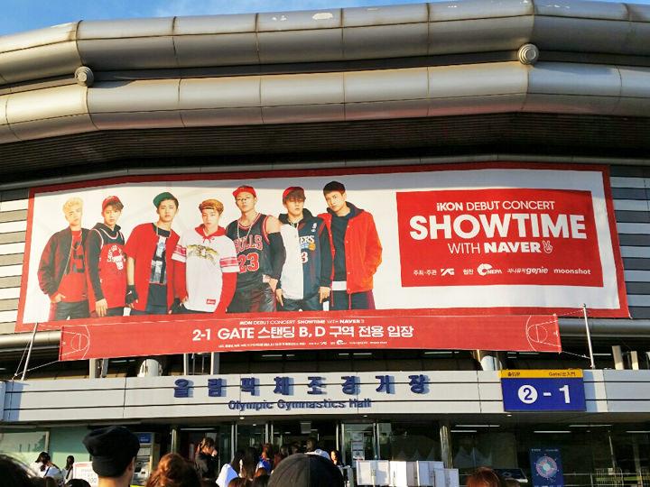 この日はiKONのライブに参戦!留学中にたくさんコンサートに行きたいです。