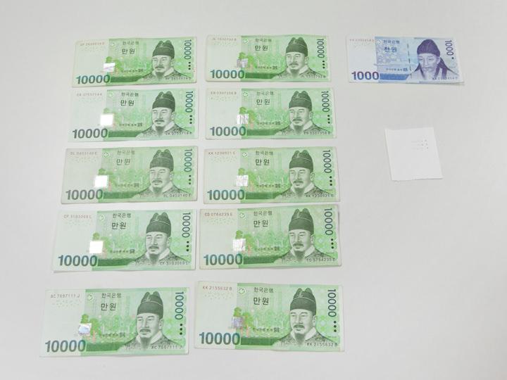 101,000ウォン(1010.00)