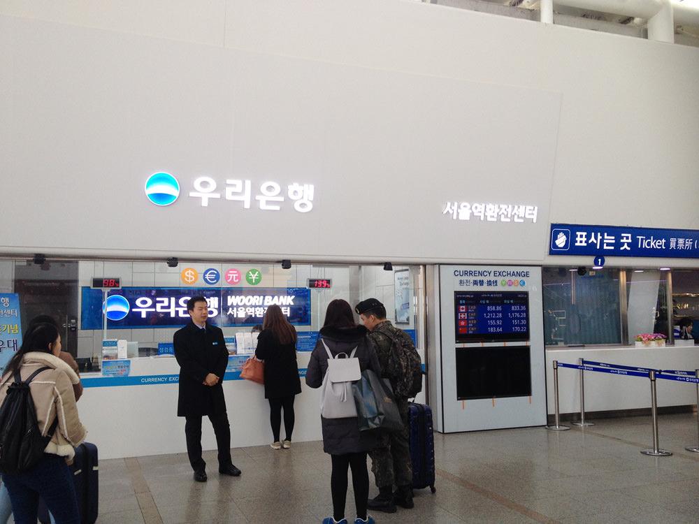 【9位】99,420ウォン(994.22)ソウル駅・ウリ銀行 ソウル駅都心空港ターミナル両替センター