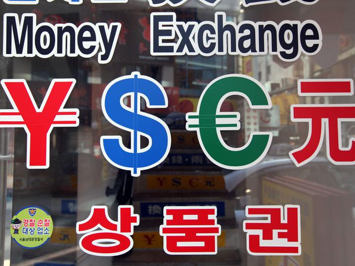 米・日・中などの通貨単位が併記されることが多い
