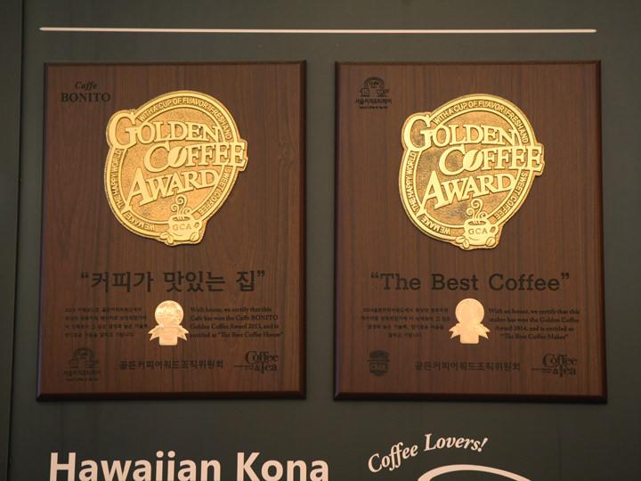 自社栽培のコーヒー豆は数々の賞を受賞