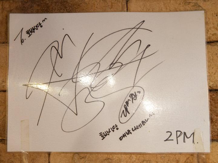 2PMのサイン