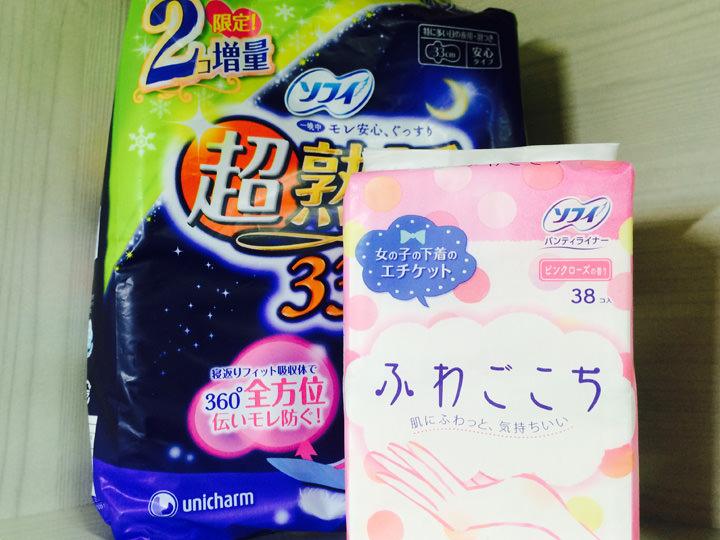 生理用品日本の生理用品に比べて高いので、日本から持ってくるべし!