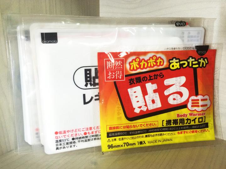 ホッカイロ寒さが厳しい韓国ではホッカイロが必需品なのですが、韓国の「ダイソー」で買うと2個入1,000ウォンとちょっぴりお高め。
