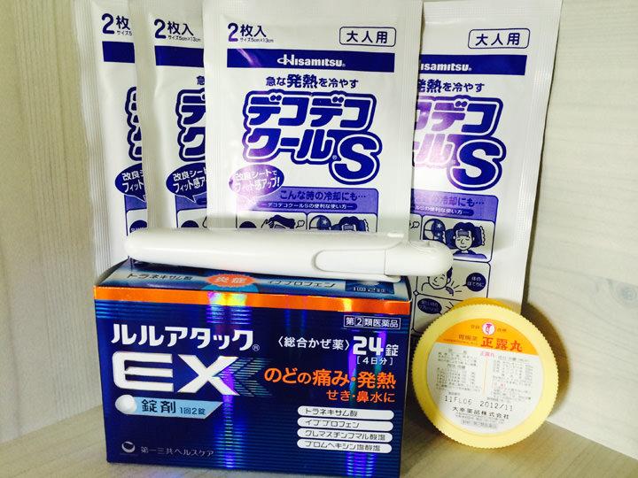 冷えピタ・常備薬私は季節の変わり目などに風邪を引きやすいので、薬や冷えピタは必須です。テスト期間中に熱が出た時も、冷えピタを貼って勉強しました(笑)。こんな時に心強い常備薬も日本から持参☆