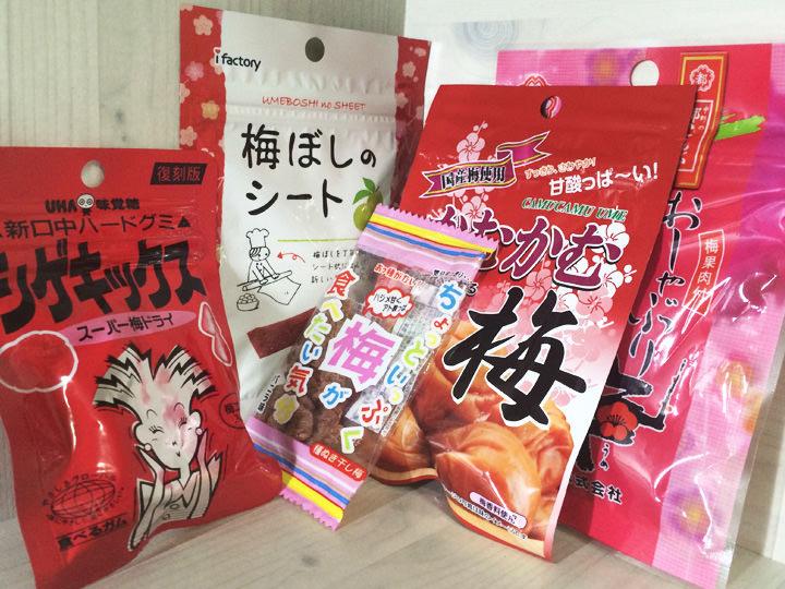 梅干し味のお菓子韓国の甘辛い料理を毎日食べていたら、たまに日本の酸っぱい梅干しが恋しくなるんです♪