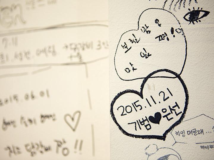 壁には記念の落書きがいっぱい