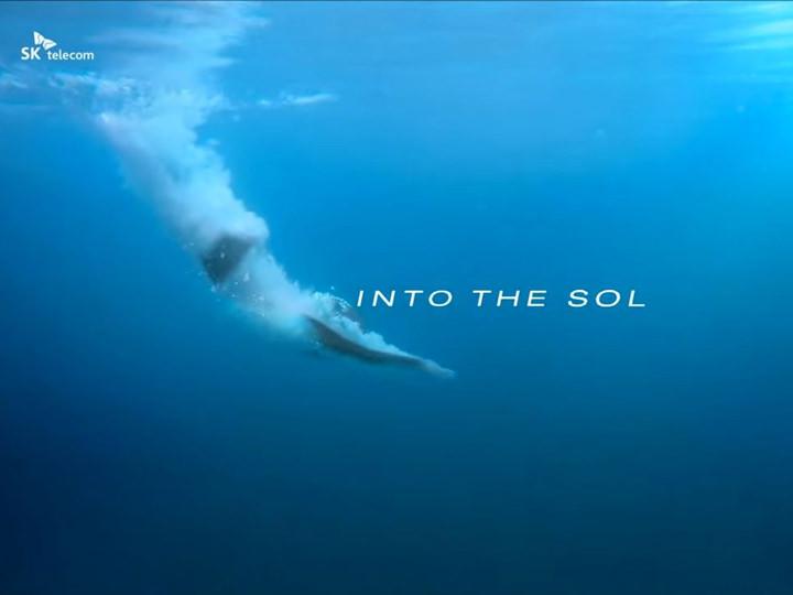太陽(SOL)の中に飛び込むと、そこには青い海が