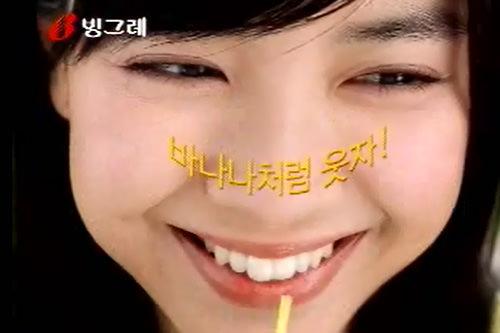 バラエティ番組「ランニングマン」をはじめドラマや映画に多数出演ソン・ジヒョ(2003年)