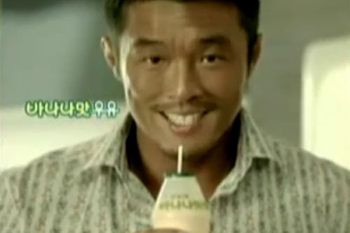 韓国のCMでも大活躍!ファイターもバナナ牛乳でたちまち笑顔に秋山成勲(2008年)