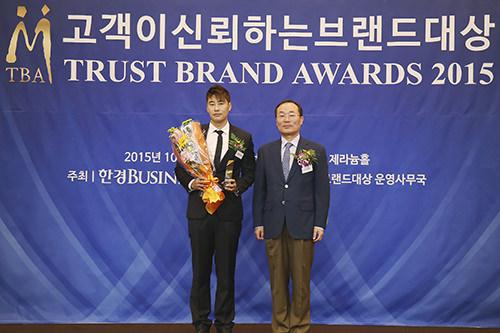 2015年顧客が信頼するブランド大賞