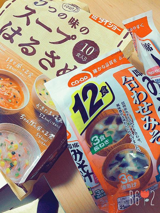 インスタント味噌汁日本の食品。特に味噌汁は必須アイテム。