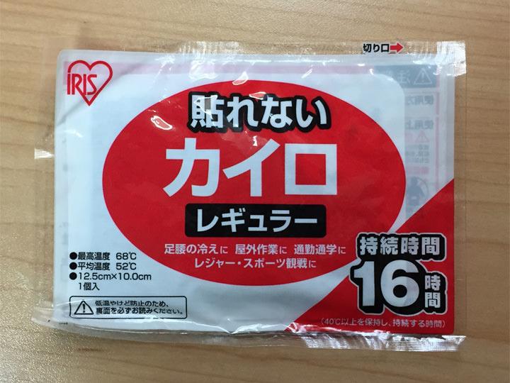 ホッカイロカイロを大量に持ってきましたが、韓国にも普通に売っているのでそこまで必要ないかもしれません。