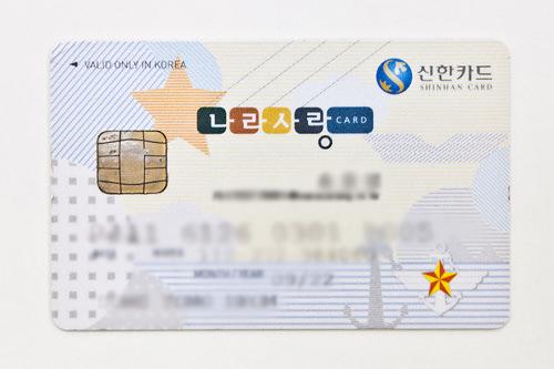 銀行カード一体型韓国人の彼氏が昔使っていた T-money機能つき銀行カードをもらいました。ちなみにこのカードは軍人専用の特別デザインらしいです…。(日本人スタッフA)
