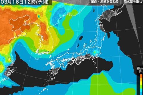 【日本語】日本気象協会・tenki.jp PM2.5分布予測東アジア圏全域/6段階表示・3日後までのPM2.5分布を動画で確認可・3日間の時間毎分布の動きを確認可・ひと目で日本との比較が可くわしく見る>>