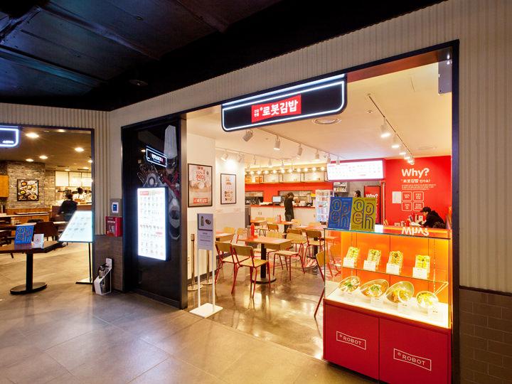 「ロボットキムパッ」ソウルを中心に支店を展開する海苔巻き(キムパッ)チェーン店