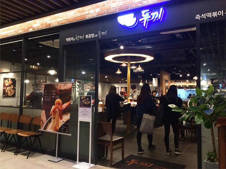 ビュッフェやレストランが4店入店しています。(9階)