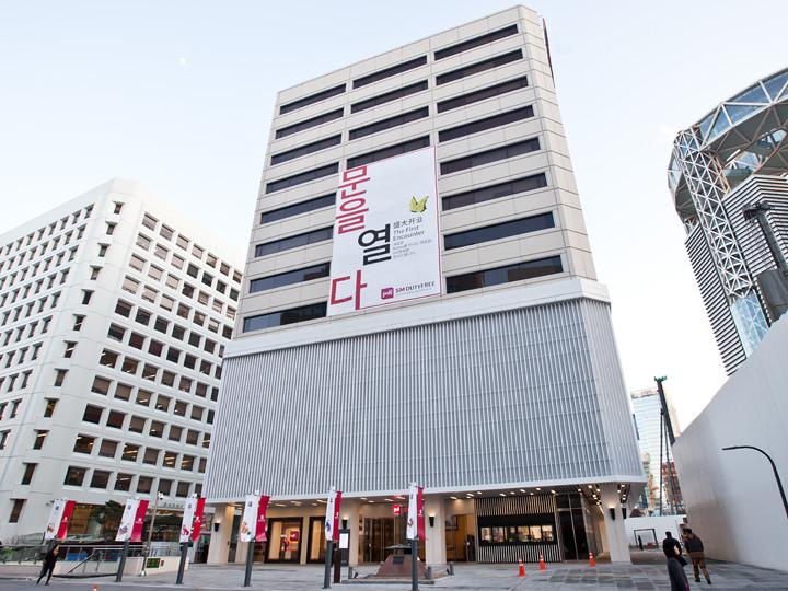 「SM免税店 ソウル店」