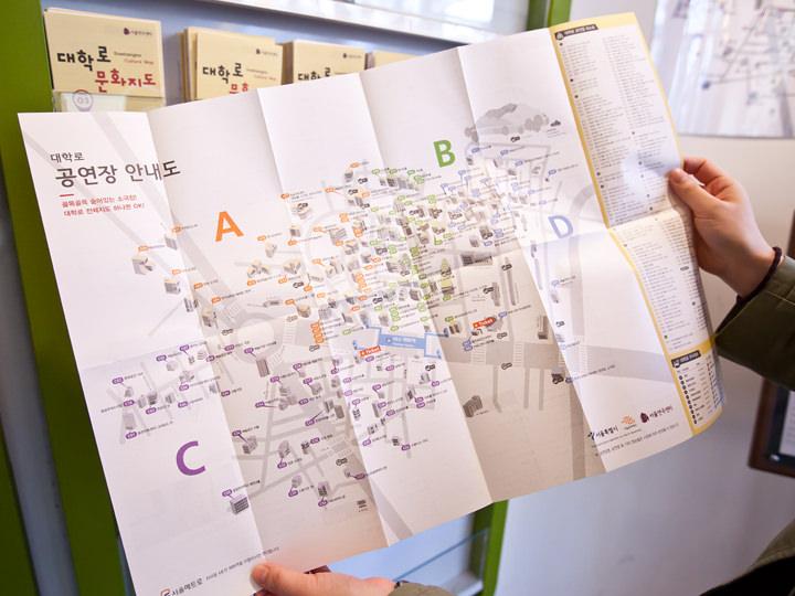 劇場の位置が一目で分かるマップ(韓国語)