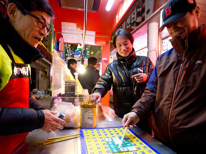 韓国伝統遊び「ポッキ」