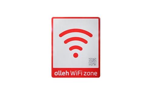olleh WiFiスポット