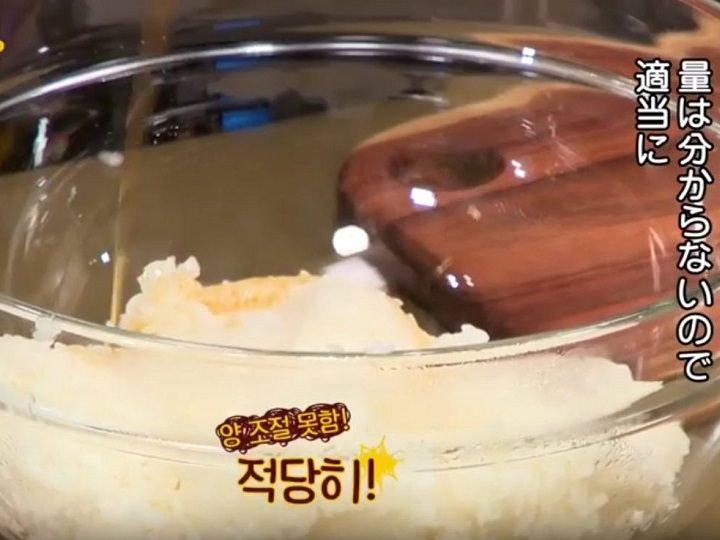 1.ご飯にごま油とゴマをかけてよく混ぜ、しっかりと冷ます
