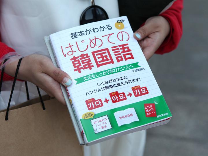 9位 韓国語の本お店のスタッフに韓国語で注文したり、道を尋ねてみたりと、単語程度でも会話ができれば旅の思い出がぐっと深まるはず♪