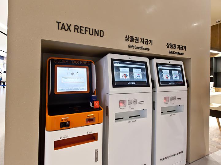 TAX REFUND(地下1階)