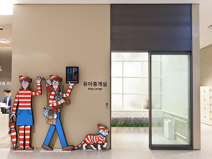 授乳室(3階・地下1階)