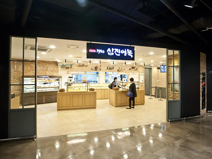 釜山に本店がある人気練り物店「サムジンオムッ」